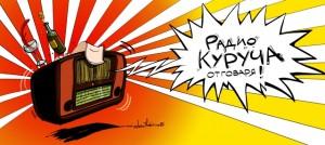 radio kurucha Final